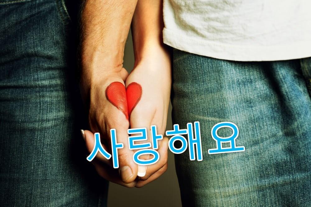 オッパ 韓国 語 意味