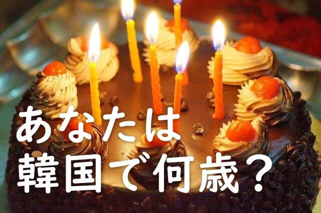 才 1996 何 年 生まれ